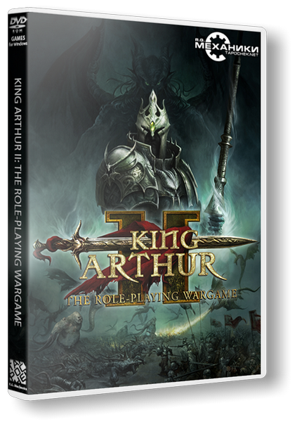 King Arthur 2: The Role-playing Wargame (2012)