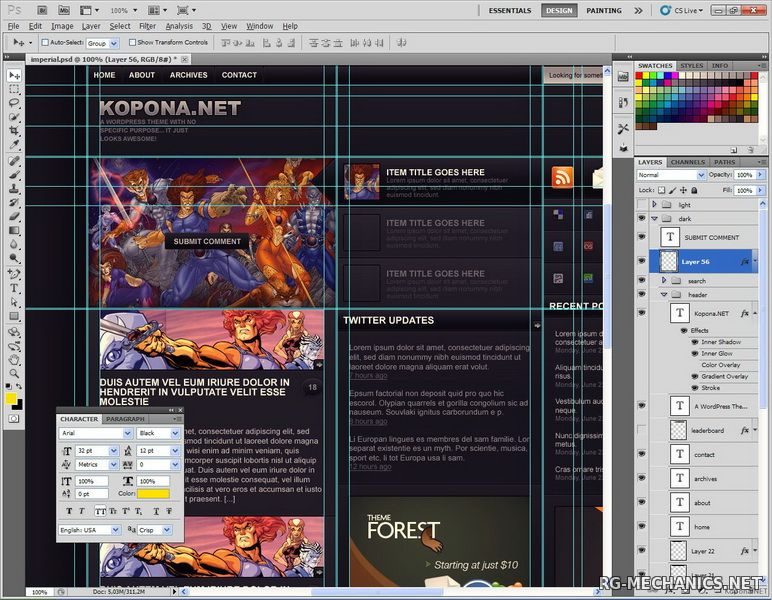 Скриншот к игре Adobe Photoshop CS5 Extended 12.0 Final (2010) РС