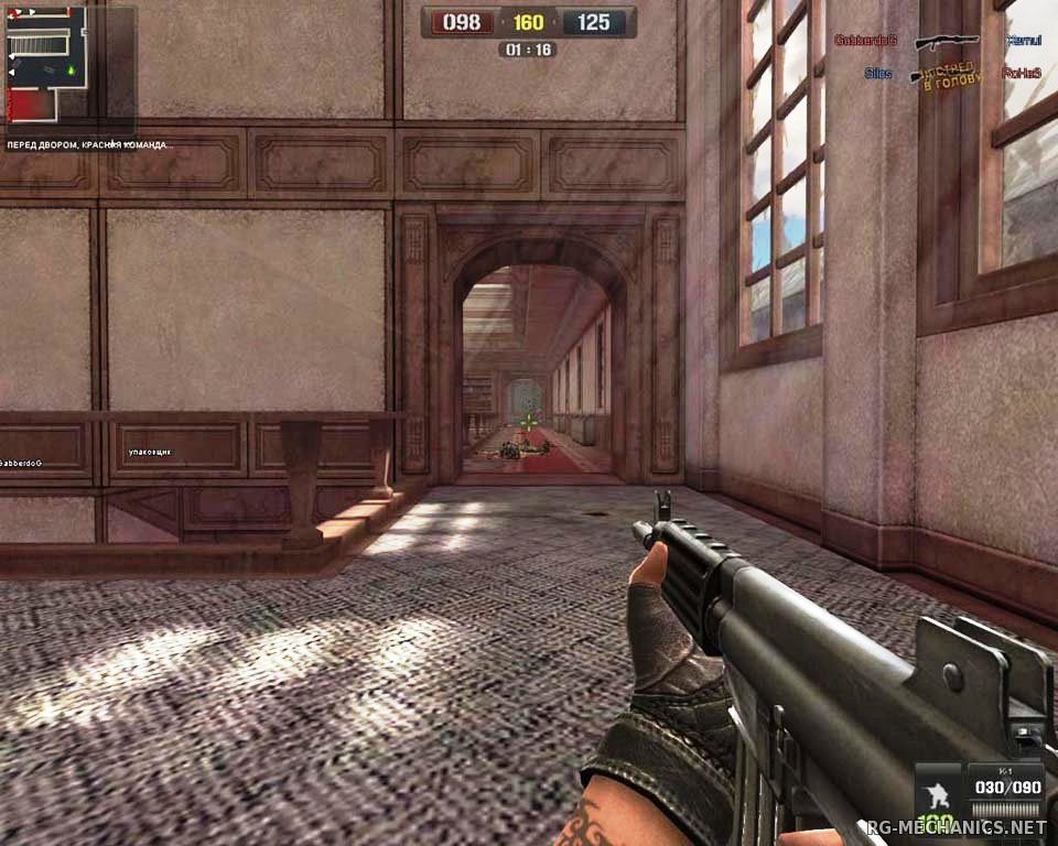 Скриншот к игре Point Blank [57.8] (2009) PC   Online-only