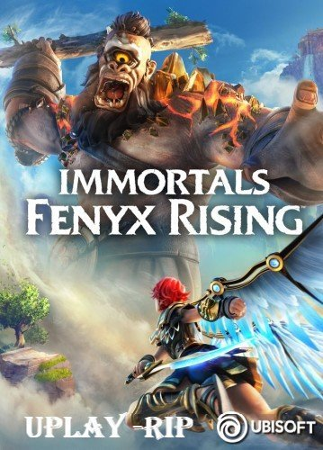 Immortals: Fenyx Rising [Uplay-Rip] (2020) Лицензия